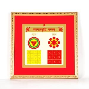 Vyapar Vridhi Yyantra